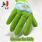 防咬手套 小孩兒童園藝小號橡膠手套戶外勞...