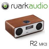 Ruark R2 MK3 藍芽 Hi-Fi 音響 支援 WiFi無線 可聽 FM收音機 Spotify播放 公司貨