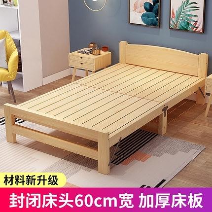 折疊床 單人床1.2米簡易兒童午休床出租房雙人家用實木經濟型小床【快速出貨】