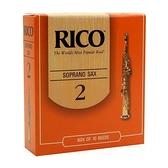[唐尼樂器] 美國 RICO Soprano 高音薩克斯風竹片 2號/2.5號/3號/3.5號 (10片/盒)【橘包裝】