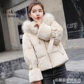 大毛領棉衣女短款金絲絨棉襖寬鬆韓版學生羽絨麵包服 『名購居家』