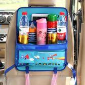 汽車掛袋汽車座椅背收納袋掛袋車內儲物袋汽車用品多功能可折疊餐桌置物箱(行衣)