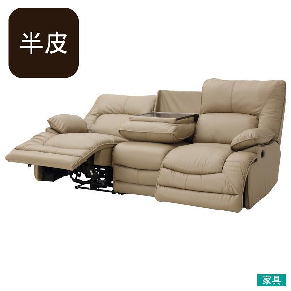 ◎半皮3人用電動可躺式沙發 HIT MO NITORI宜得利家居