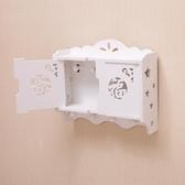 免打孔客廳掛鉤裝飾架 玄關壁掛鑰匙收納盒整理箱