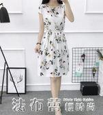 雙12  節短袖洋裝2018   無袖印花a 字裙女 收腰修身棉綢碎花連身裙法布蕾輕