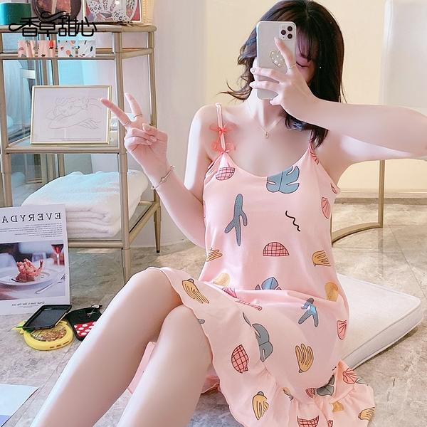 香草甜心 - 彈性棉質舒適睡裙連身睡衣 附襯墊 同款眼罩【11436】