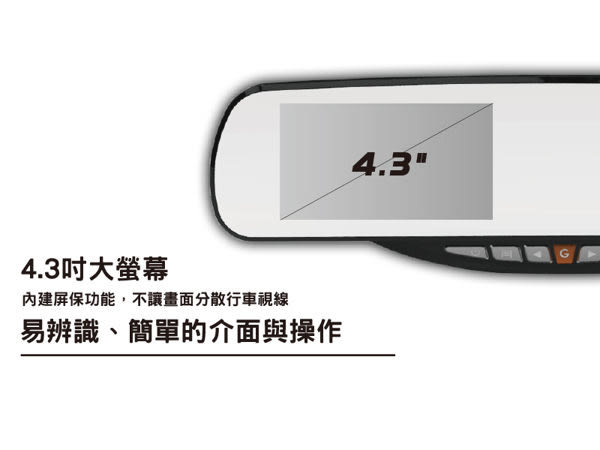 【YourShop】DL-9000 GPS測速器+雙鏡頭 後視鏡型 行車紀錄器 (送32g、天線、一對三)
