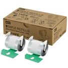 【奇奇文具】美克司MAX EH-110FE電動釘書機專用針4000支/匣 (2匣/盒)