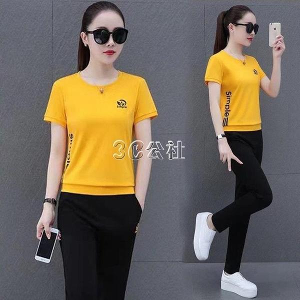 運動套裝女夏季新款韓版休閒套裝女短袖大碼寬鬆跑步服兩件套