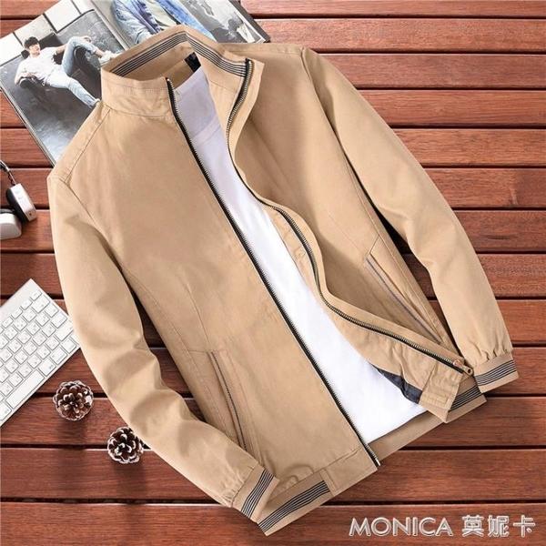 純棉男士外套休閒青年春秋季寬鬆秋冬季中年男裝牛仔夾克薄款外衣 莫妮卡小屋