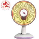 ★聯統★鹵素燈電暖器 LT-608