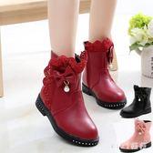 兒童短靴 小女孩公主短靴中大童中筒靴韓版加絨雪地靴 nm8823【VIKI菈菈】