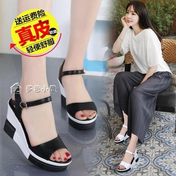 厚底涼鞋紅青蜓真皮涼鞋女學生韓版夏季新款媽媽中跟厚底坡跟涼拖鞋百搭 快速出貨