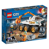 LEGO樂高 城市系列 60225 太空基地探測車 積木 玩具