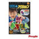 People - 男孩的益智磁性積木組合