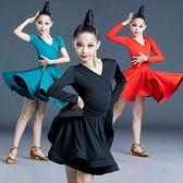 兒童拉丁舞服女童舞蹈練功服少兒拉丁舞裙長袖連身裙女比賽演出服 童趣屋 免運