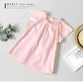 純棉 粉嫩珍珠荷葉領娃娃棉麻上衣 短袖 日系 清新 甜美  哎北比童裝