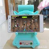 手機散熱器 懶人手機平板支架任降溫便攜多功能散熱器桌面 nm11847【甜心小妮童裝】