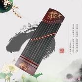 古箏 忘機琴 練指器 練習器便攜式迷你禮品微型箏 DR21502【Rose中大尺碼】