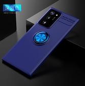 SamSung指環支架手機套 Galaxy Note20保護套 三星Note20 Ultra 車載磁吸手機殼 三星Note20保護殼防摔殼