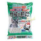 《日本BONBI》竹炭紙貓砂 紙砂 7L