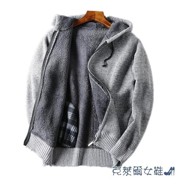 開衫毛衣 高密針織!外貿出口男裝尾單秋冬季加絨加厚連帽針織開衫毛衣外套 快速出貨