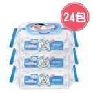 Baan 貝恩 嬰兒保養柔濕巾/濕紙巾-無香料 80抽【24包/箱】【佳兒園婦幼館】