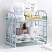 廚房置物架 雙層洗漱臺置物架浴室廚房桌面收納架化妝品整理架 ys4602『伊人雅舍』