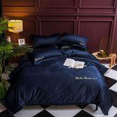 ins風夏季冰絲四件套韓式真絲床單天絲被套床笠床上用品絲滑裸睡 春生雜貨