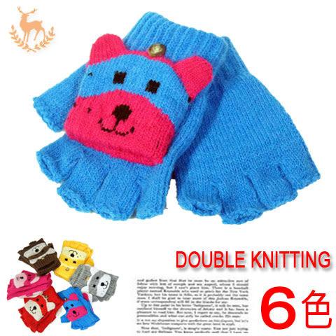 兒童手套3-8歲男童4女寶寶可愛卡通加絨保暖