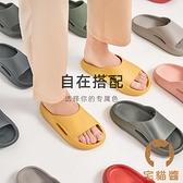 居家拖鞋女夏季家用厚底居家浴室拖鞋室內防滑【宅貓醬】