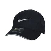 NIKE 運動帽(台灣製 慢跑 路跑 反光 帽子 防曬 遮陽 鴨舌帽≡體院≡ DC4090-010