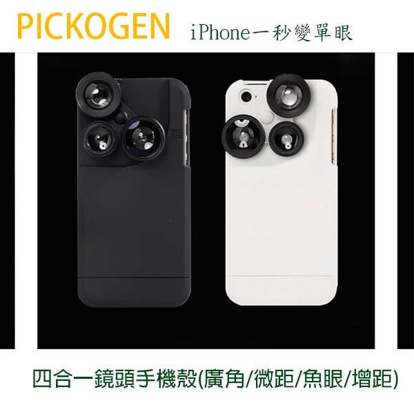 PICKOGEN iPhone 6/6 PLUS 四合一鏡頭手機殼(廣角/微距/魚眼/增距) 手機一秒變單眼