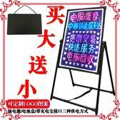 LED電子熒光板發光廣告牌 手寫發光電子黑板展示板50 70