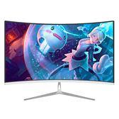 全新曲面22英寸液晶顯示器24 LED電腦顯示屏27高清游戲辦公曲屏     ciyo黛雅