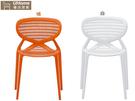 【UHO】漂漂PP透氣造型椅/橘.白/免運送費 HO18-769-1-2