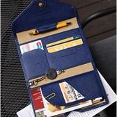 特賣證件收納包女護照包保護套旅游多功能護照夾證件護照機票收納夾