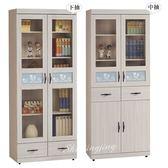 【水晶晶家具/傢俱首選】CX9702-6密卡登2.7*6.5呎白橡印花飾板下抽書櫃~~另有中抽款