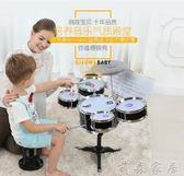 兒童架子鼓爵士鼓音樂玩具打擊樂器男寶寶早教益智3-6歲1【快速出貨】
