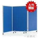 上海辦公室隔斷移動屏風高隔斷車間活動隔墻帶輪可摺疊屏風隔墻板WD  一米陽光