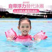 店慶優惠兩天-手臂浮圈兒童游泳圈3-6歲嬰兒游泳裝備初學充氣浮力水袖浮圈寶寶手臂圈