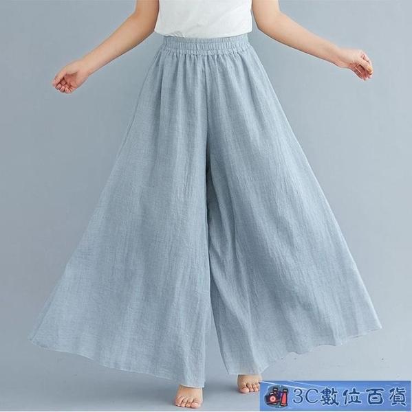 文藝棉麻闊腿褲女春夏2021新款寬鬆休閒純色大擺高腰復古瑜伽褲裙 3C數位百貨