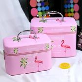 化妝箱 小號便攜旅行化妝品收納盒火烈鳥可化妝箱手提