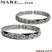【MARE-鎢鋼】男女對鍊 系列:財源滾滾 白珠 款