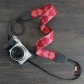 相機肩帶 可愛相機肩帶單反背帶Ins風心型小紅書同款掛脖繩 交換禮物