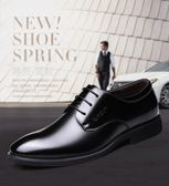 皮鞋 冬季男士男鞋韓版加絨商務英倫黑色休閒真皮正裝鞋子男潮 迪澳安娜