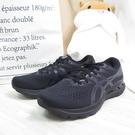 ASICS GEL-KAYANO 28 男款 4E寬楦 慢跑鞋 高支撐 1011B191001 黑【iSport愛運動】