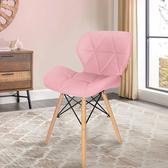 E-home Jael耶爾蝴蝶餐椅 四色可選粉紅色