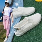 網面小白鞋女款一腳蹬懶人女鞋帆布鞋透氣百搭網鞋  魔法鞋櫃