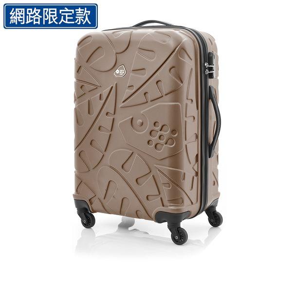 網路限定_Kamiliant卡米龍 28吋 Pinnado立體羽毛圖騰防刮 TSA 四輪硬殼行李箱(咖啡金)